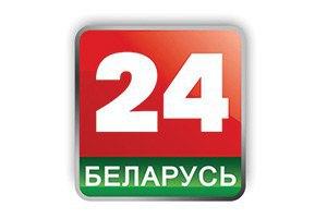Нацсовет запретил белорусский телеканал за антиукраинскую пропаганду