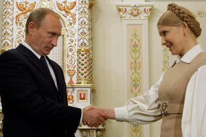 Путін хоче лікувати Тимошенко в Росії