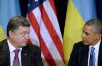 Обама пригласил Порошенко посетить США 18 сентября (обновлено)