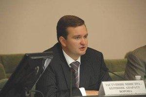 """Янукович назначил нового главу """"Укргосреестра"""""""