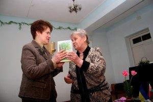 Первая леди Украины помогла поэтессе