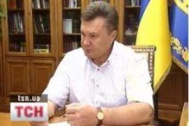 Янукович требует немедленно найти виновных во взрыве храма в Запорожье