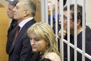 Луценко не будет держаться за тюремную решетку, - жена экс-министра