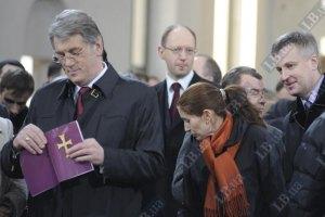"""""""Наша Украина"""" не выгонит Ющенко за празднование Дня Соборности с Януковичем"""
