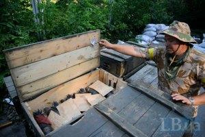 Нацгвардия изъяла склад боеприпасов боевиков возле Славянска
