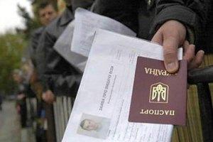 Посольство Чехии задерживает выдачу виз украинцам