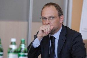 Суд определяет Власенко меру пресечения