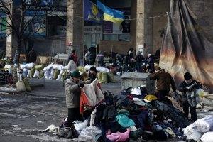 """""""Беркут"""" штурмует Украинский дом"""