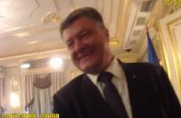 Полицейский снял подписание закона о полиции на видеорегистратор