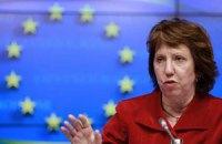 Эштон считает, что России нечего бояться ассоциации Украины с ЕС