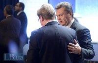 Украина не подписала Соглашение об ассоциации с ЕС