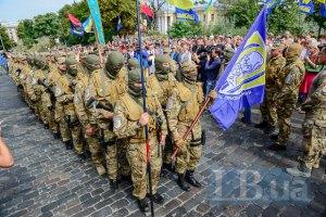 """В зону АТО из Киева отправляется батальон """"Сич"""""""