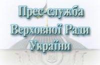 Раду возмутила новость о плевках депутатам в суп