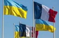 Франция сменила посла в Украине