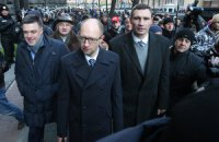 "Штаб ""Батькивщины"" был захвачен по распоряжению Януковича, – Яценюк"