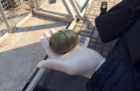 Полиция задержала парня с гранатой у Майдана