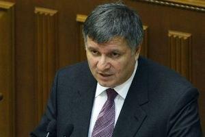 Аваков: в Украине от 4 до 7 тыс. российских военных