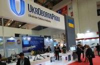 """""""Укроборонпром"""" спростував торгівлю зброєю з Росією"""