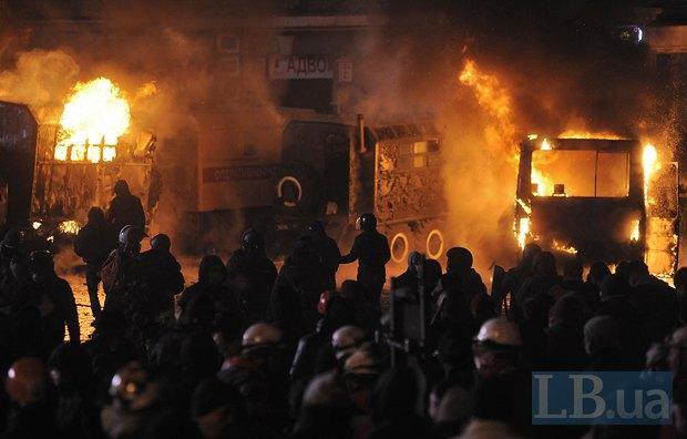 Киев. Столкновения на улице Грушевского. Хроника.