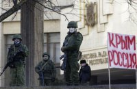 Лидеры НАТО призвали Россию уйти из Крыма