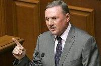 Сепаратист Ефремов хочет прямого президентского правления