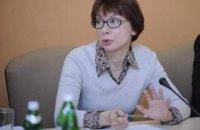 Власть в Украине обходится гражданам на 80% дороже своей себестоимости - мнение