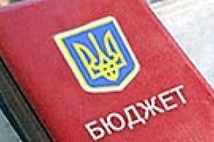 Литвин отправил проект бюджета депутатам на ознакомление