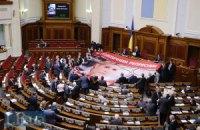 Украинская политика с берлинским акцентом