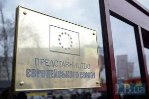 Посольство ЕС обеспокоено ухудшением ситуации с правами человека в Украине