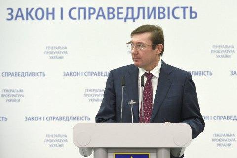 Ответ на агрессию России дается и на правовом фронте, - ГПУ