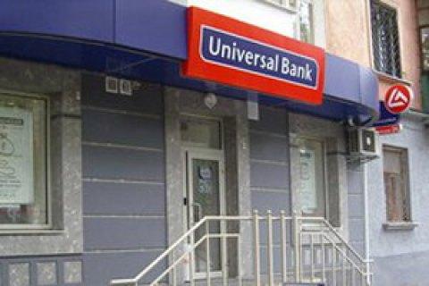Тигипко разрешили приобрести Универсал Банк