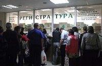 Кримська медицина: політ над прірвою