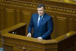 Янукович: процесс приватизации в Украине должен быть завершен