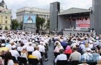 """""""Батькивщина"""" потребовала освободить Тимошенко и продолжить евроинтеграцию"""