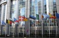 Европарламент поддержал украинцев на Евромайдане