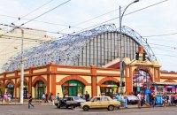 """Суд арестовал помещения одесского рынка """"Привоз"""""""