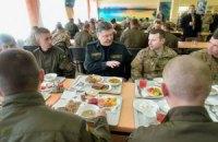 Порошенко пообедал с американскими военными