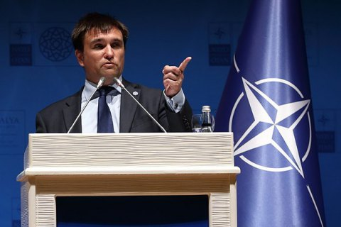 Климкин исключил возможность войны за Крым