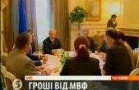 МВФ даст Украине почти 15 миллиардов