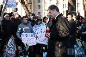 Порошенко присвоит Небесной сотне звания Героев Украины