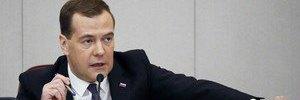 http://economics.lb.ua/state/2015/04/01/300537_medvedev_podpisal_postanovlenie.html