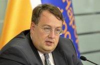 СБУ предотвратила покушение на Антона Геращенко