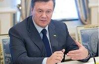 Янукович предлагает запретить госслужащим быть партийными