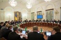 СНБО одобрил выделение силовикам еще 7 млрд гривен до конца года