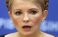 Тимошенко просит дополнительные средства на борьбу с гриппом