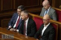 Яценюк впервые после отставки пришел в сессионный зал Рады