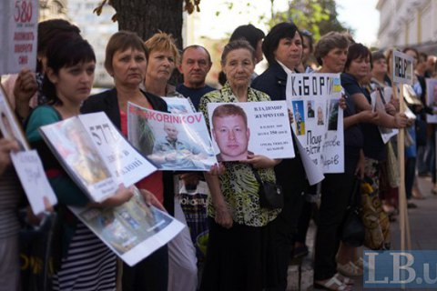 Семьи пленных наДонбассе получат выплат на8 млн, -Геращенко