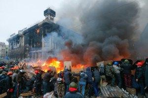 МВД возбудило почти 40 дел по беспорядкам в Украине