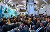 Порошенко выступил на открытии конференции YES
