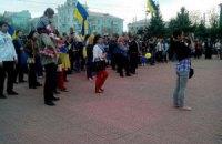 В Луганске прошел митинг за единую Украину